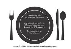 Biology, Science, Tableware, Dinnerware, Tablewares, Dishes, Place Settings, Ap Biology