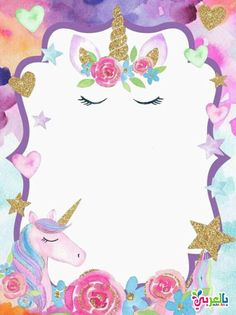 invitacion invitation unicorn Image by 🖤༺ⵕᥙᥱᥱᥒ༻💜 Unicorn Themed Birthday Party, Unicorn Birthday Invitations, Unicorn Birthday Parties, Birthday Party Decorations, Barbie Invitations, Unicorn Images, Unicorn Pictures, Unicorn Wallpaper Cute, Unicorn Backgrounds