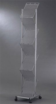 """7-Shelf Magazine / Newspaper Floor Display Rack, Magazine Rack - Black by Officeship. $93.72. Model: 2ZI-UA-460Dimension: 62.6""""H x 11.8""""W x 15.4""""D (1590 mm x 300 mm x 390 mm)Color Option: Black and Light GreyMaterial: SteelDisplay Style: Free StandingFeatures:**Seven shelves,7 magazine pockets store & display magazines. **A wheeled base for easy positioning.**Gives literature complete visibility.**Extremely durable and Functional.**Great for business and family usage.**Ideal..."""