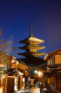 Five-Story Pagoda of Houkan Temple - Tower of Yasaka, Kyoto Japan