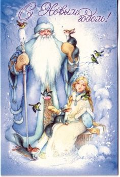 Картинки по запросу снегурочка фото картинки