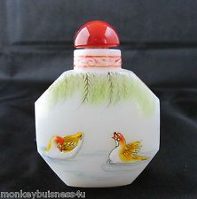 Oriental Antiques/Collectables - Peking Glass Snuff Bottle - Free P&P(UK)