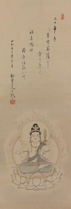 Fugen Bosatsu Samantabhadra Buddhist Art Hanging scroll Painting Kakejiku.