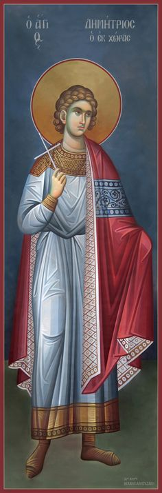 St Demetrios the New Martyr of Chora Tripolis in the Peloponnese. Religious Images, Religious Icons, Religious Art, Byzantine Icons, Byzantine Art, Icon Clothing, Greek Icons, Roman Church, Paint Icon