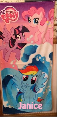 MLP My Little Pony Beach Towel Personalized by CACBaskets on Etsy
