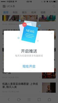아이콘을 똑띠 세운걸로 Web Design, App Ui Design, User Interface Design, Portal Design, Mobile Banner, Sports App, Ui Patterns, Mobile Ui Design, Ui Design Inspiration