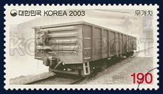 Train Series (4th), ommemoration, train, Gray, 2003 02 04, 기차시리즈(네번째묶음) 2003년 02월 04일, 2305, 무개차, Postage 우표