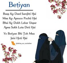 Jumma Mubarak Images Download, Islamic Girl, Ecards, Memes, Quotes, E Cards, Quotations, Meme, Quote