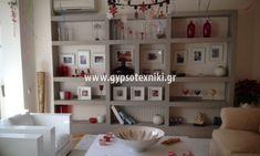 Σύνθεση σε οικία στον Διόνυσο. Shelving, Bookcase, Home Decor, Shelves, Decoration Home, Room Decor, Shelving Units, Book Shelves, Home Interior Design
