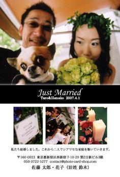 結婚報告はがき121  人気デザイン