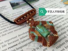 绿松石桶珠挂坠