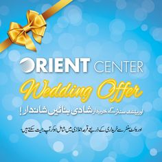 #Orient is giving away a special #weddingoffer to our #valueable fans. #Shop more from Orient Center and get into the #luckydraw to #win #gifts from Orient. Start shopping today for your #Wedding.