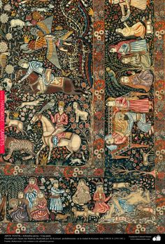 Most recent Free of Charge iranian carpet Popular , Ancient Persian rug Carpet Diy, Magic Carpet, Modern Carpet, Rugs On Carpet, Hall Carpet, Carpet Ideas, Red Carpets, Basement Carpet, Carpet Decor