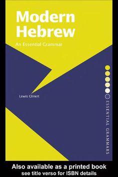 Modern hebrew grammar