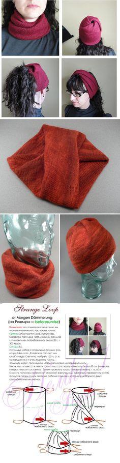 Снуд-шапка-трансформер (DIY) Можно не вязать, а сшить из трикотажика по размерам