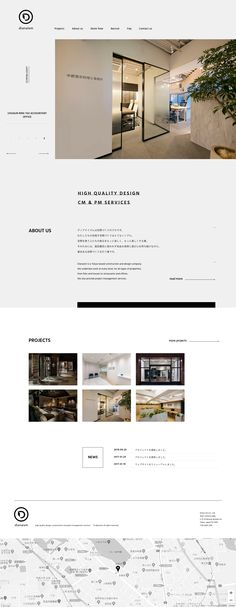 Things That You Need To Know To Design Great Websites – Web Design Tips Web And App Design, Design Websites, Web Design Noir, Web Design Black, Web Design Mobile, Simple Web Design, Flat Web Design, Web Design Quotes, Creative Web Design
