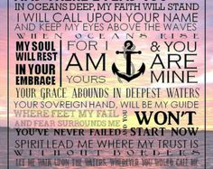 Oceans by Hillsong, Subway Art Poster (PDF File)