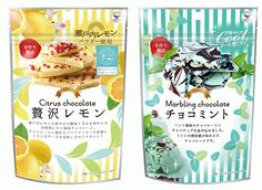Candy Packaging, Food Packaging, Packaging Design, Japanese Packaging, Chocolate, Confectionery, Projects To Try, Girly, Packing