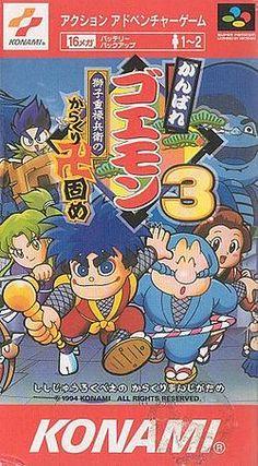 Ganbare Goemon 3: Shishijūrokubē no Karakuri Manji Gatame (1994)