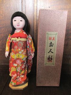 ichimatsu ningyo doll for sale japan | japanese antiques for sale
