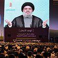 Behind constant destruction - Nasrallah Photo: EPA