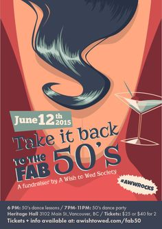 fab-fifties-vancouver-party