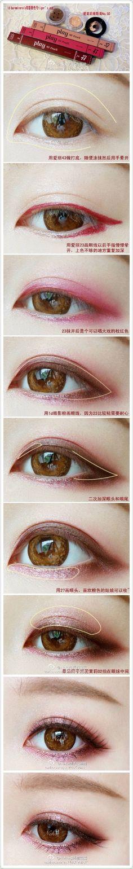 makeup eyeshadow #asianmakeup