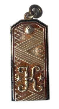 Жетон-погон генерал-майора Корниловского конного полка