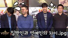 이민호(Lee Min ho) 옆 불편한 PD님들 & '출연료 비밀' 공개 @'DMZ, 더 와일드' 제작발표회
