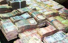 Supreme Court took action against black money