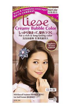 Kao Japan liese Prettia Bubble Hair Color Dying Kit - Raspberry Brown *** Find out more about the great product at the image link.