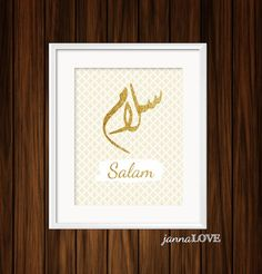 Salam Peace Arabic Calligraphy in Gold  Traditional by JannaLove