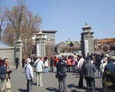 満州国皇帝宮殿