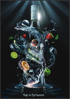 The Print Ad titled Bacardi: Bar was done for Bacardi in Russia. Food Advertising, Creative Advertising, Advertising Design, Advertising Campaign, Bacardi, Advertising Photography, Commercial Photography, Ad Design, Graphic Design