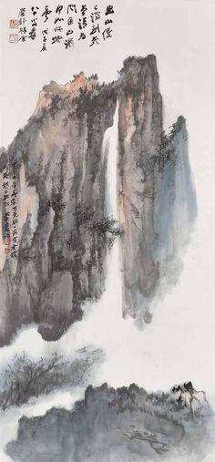 ZHANG DAQIAN (1899-1983)  Waterfall at Lu Mountain  Inscribed with a poem and signed, with two seals of the artist Dated summer, wuwu year (1978). Hanging scroll, ink and colour on paper  105 x 49.5 cm. (41 1/2 x 19 1/2 in.)   張大千 廬山瀑 設色紙本 立軸 一九七八年作 題識: 出山便已濁,到 (海) 幾曾清。 為問匡山瀑,何如此地雲。 戊午(1978年)夏,八十叟爰, 摩耶精舍。 鈐印: 張爰之印、大千居士 又題: 才二十字耳,率爾竟敓一海字, 老聵可笑,越日始知。大千居士記。 鈐印: 張爰、大千居士