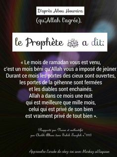 Bon Ramadan, Islam Ramadan, Saw Quotes, Faith Quotes, Islam Religion, Islam Muslim, Hadith, Arabic Quotes, Islamic Quotes