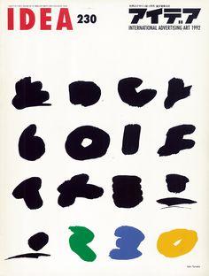 IDEA Magazine - international graphic art and typography Japan Graphic Design, Japanese Poster Design, Design Poster, Japanese Design, Book Design, Design Design, Graphic Art, Magazine Design, Ikko Tanaka