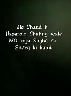 This is how i m feeling now.dear dont be rude, toot te hue taare se hi khwahish maangi jaati hai First Love Quotes, True Love Quotes, Strong Quotes, Awesome Quotes, Poetry Quotes, Hindi Quotes, Quotations, Urdu Poetry, Qoutes