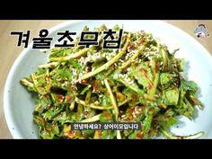 Seaweed Salad, Asparagus, Green Beans, Vegetables, Ethnic Recipes, Food, Studs, Essen, Vegetable Recipes