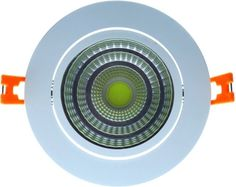 Potrivit pentru orice tip de tavan fals sau rigips, SPOT COB LED 12W ROTUND REGLABIL va permite sa directionati lumina exact in unghiul dorit. Cu un consum mic de energie si o durata mare de viata beneficiaza de o amortizare rapida.