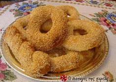 Greek Sweets, Greek Desserts, Greek Recipes, Cookbook Recipes, Cooking Recipes, Food Network Recipes, Food Processor Recipes, Greek Bread, Cypriot Food