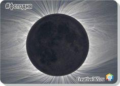 Солнечную корону можно легко увидеть только в краткий интервал полной фазы солнечного затмения.Протяженная корона представляет собой очень привлекательное зрелище. Она является верхней атмосферой Солнца и обычно засвечивается сиянием яркого диска. ...