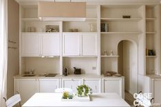 cucina Shelving, Relax, House, Home Decor, Collections, Beautiful, Houses, Home, Shelves