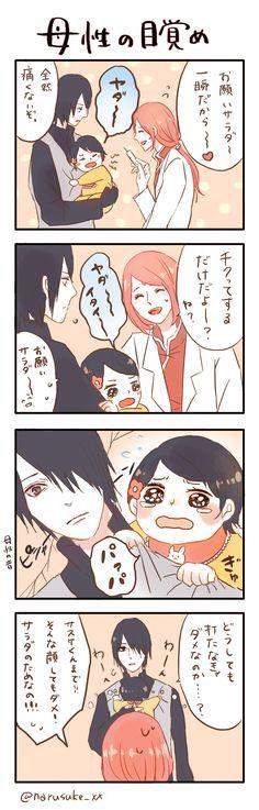 NARUTO, Uchiha Sasuke, Haruno Sakura, Uchiha Sarada, Father And Daughter