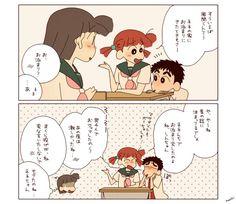 Crayon Shin Chan, Cool Sketches, Anime Scenery, Doraemon, Tmnt, Doujinshi, Steven Universe, Chibi, Cartoon