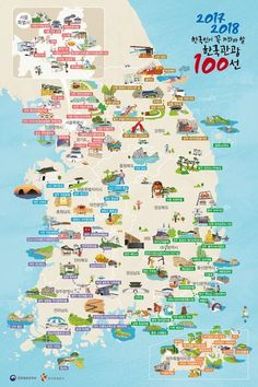 IamNaZza - Travel and Lifestyle Stories: Must-Visit Tourist Spots in South Korea for 2019 Travel Tours, Travel Destinations, Seoul Attractions, Places To Travel, Places To Go, Tourist Spots, Map Design, Travel Information, Countries Of The World
