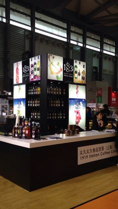 #StayTuned 1883 was proud to be part of the Hotelex Exhibition in Shanghai. Here's a picture of our delightful stand!