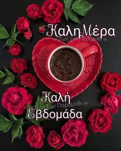 Happy Monday, Chocolate Fondue, Good Morning, Desserts, Food, Buen Dia, Tailgate Desserts, Deserts, Bonjour