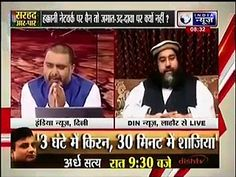 Intensive Fight Between Indian Channel And Mulana Ashrafi