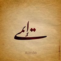 Aimee The name Aimee is a baby girl name. The name Aimee comes from the French origin. In French The meaning of the name Aimee is: Variant of Amy: Dearly loved; Arabic Calligraphy Design, Calligraphy Name, Boys Names 2018, Baby Boy Names Rare, Muslim Baby Names, Baby Memorial Tattoos, Tattoos For Baby Boy, Arabic Names, Live Wallpaper Iphone